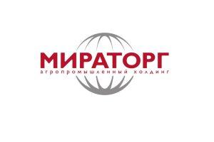 Требуются сотрудники: интервью со специалистом по подбору персонала АПХ «Мираторг»