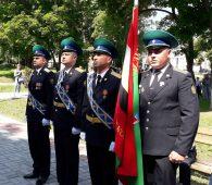 В Курске отметили День пограничника