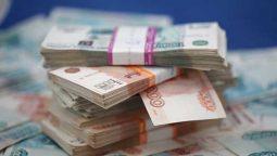 Курянка оформила кредит на 300 тысяч из-за мошенников
