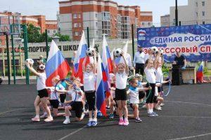 В Курске стартовал проект «Дворовый тренер»