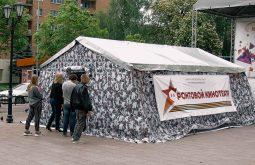 «Фронтовой кинотеатр» в Курске посетили сотни человек