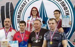 Копилка курян пополнилась медалями чемпионата России по пауэрлифтингу