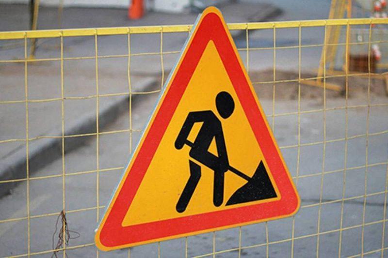 В Курске из-за аварии на теплосети без горячей воды остались 28 домов