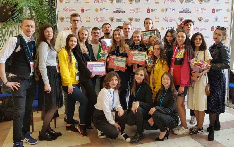 Куряне вошли в число победителей «Российской студенческой весны»
