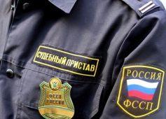 Курянин погасил долг в 600 тысяч после ареста квартиры