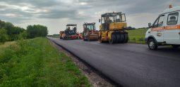 В Курске завершен дорожный ремонт по проекту «БКАД»