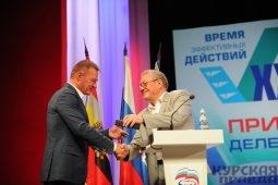 «Единая Россия» выдвинула кандидатом от партии на губернаторские выборы Романа Старовойта