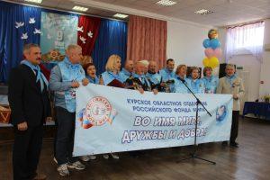 В Крым – Маршем мира