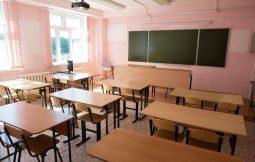 Будут ли дети учиться в День города, решают школы