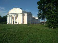 Курск: здание ДК Железнодорожников приобрела областная администрация