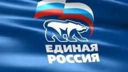 Курские единоросы голосуют за кандидата от партии на пост губернатора области