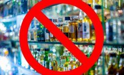 В Курской области перестанут продавать алкоголь после 22.00