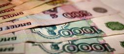 В Курске бывших полицейских осудили за взятку