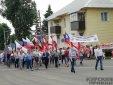 В Щиграх Курской области отмечают 240-летие города