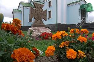В курском селе появился памятный знак в честь царской семьи