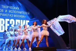 В Курске состоится фестиваль «Созвездие»
