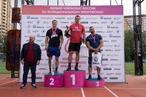 Курянин стал чемпионом России по функциональному многоборью