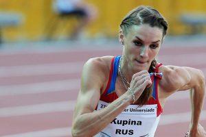 Курские легкоатлетки взяли «серебро» и «бронзу» всероссийских соревнований