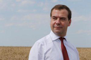 Дмитрий Медведев посещает Курскую область