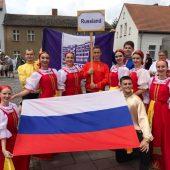 Курские студенты представили Россию на международном конкурсе
