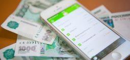 Курянка предупреждает граждан о мошенничестве