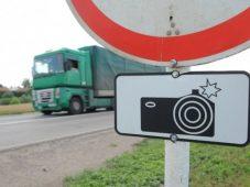 Куда в Курске пропали передвижные радары?