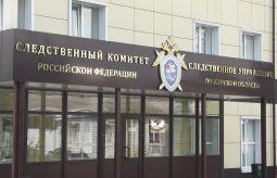 Стали известны подробности дела об убийстве курского полицейского