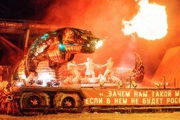 Курян приглашают в Крым на байк-фестиваль «Тень Вавилона»