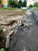 В Курске обрушилась дорога