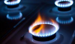 В среду в Курске частично отключат газ