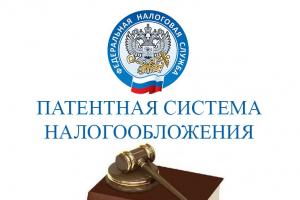 Депутаты Курской областной Думы решили поддержать предпринимателей