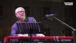 В Курске XXIV международный фестиваль «Джазовая провинция» начался с «Нежности»