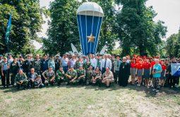 В Курской области почтили память Героя России Сергея Костина