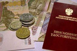 В Курской области пенсионерам могут увеличить прожиточный минимум