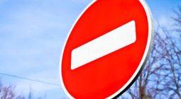 В воскресенье в Курске будет частично перекрыто движение транспорта