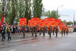 Волонтеры Победы приглашают курян на исторический квест