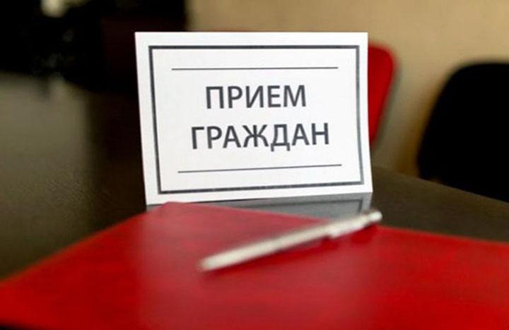 Картинки по запросу прием граждан