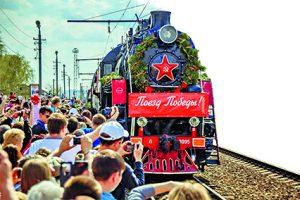 Встречаем поезд Победы