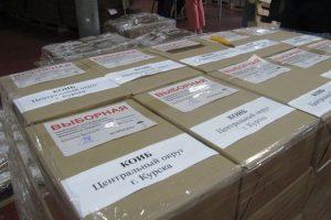 Завершена печать бюллетеней для выборов губернатора Курской области