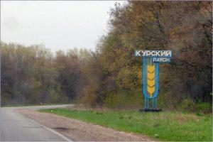 На пост главы Курского района претендуют два кандидата