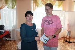 Курская область: В Беловском районе голосуют на 27 избирательных участках
