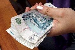 Администратора стоматологии в Курске подозревают в растрате 650 тысяч рублей