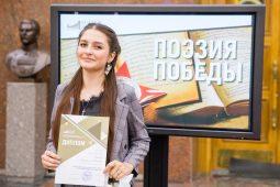 Юную поэтессу из Курска наградили в Музее Победы в Москве
