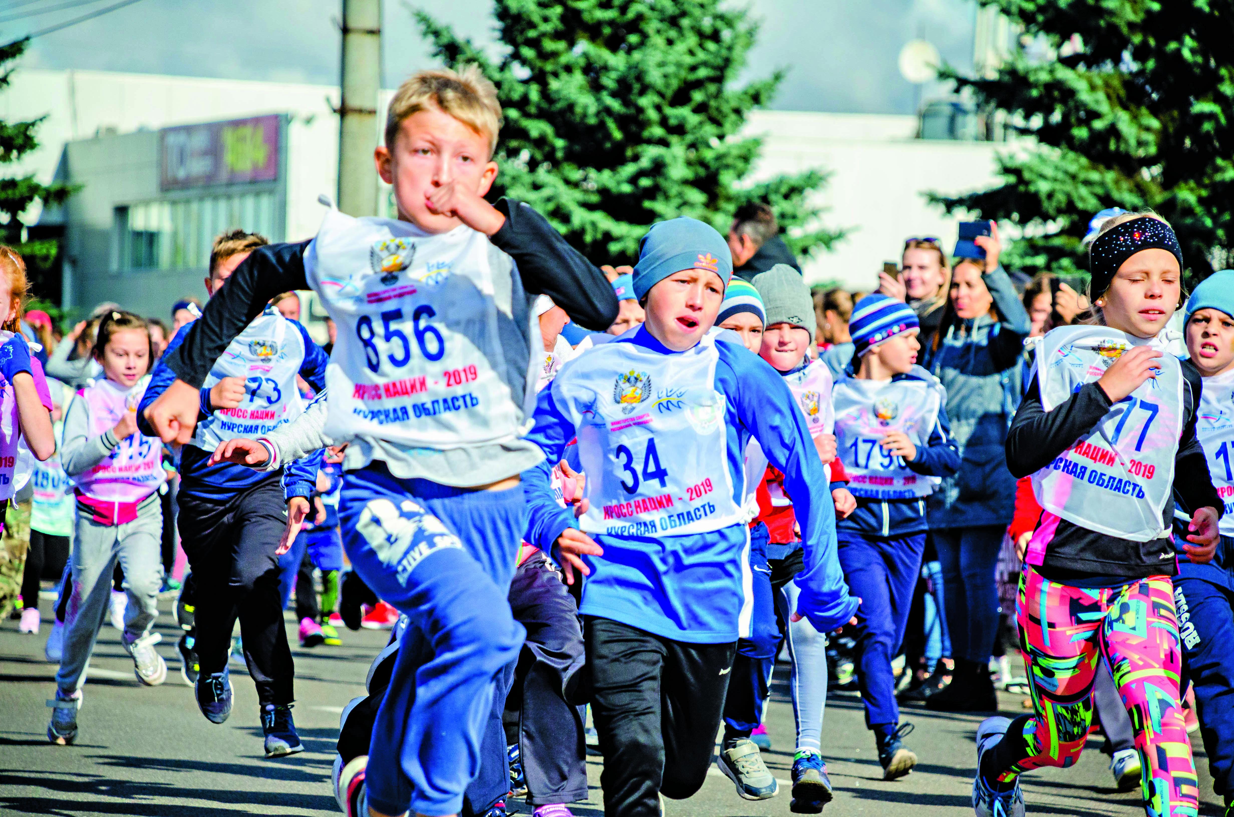 картинка день бега всероссийский отборные самоделки