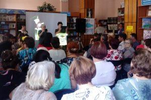 В Курске завершились IV Международные Алехинские чтения
