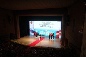 Роман Старовойт объявил 2020 год Годом здоровья в Курской области