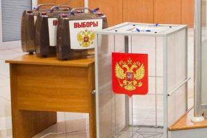 В Курской области закрылись избирательные участки