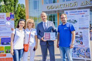 В региональном этапе конкурса «МедиаТЭК» лучшей оказалась Курская АЭС
