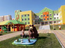 В Курске открыли новый детский сад  на проспекте Дериглазова