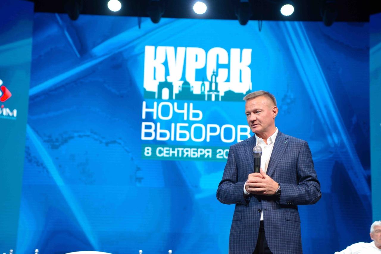 Кандидаты в губернаторы Курской области потратили десятки миллионов на предвыборные кампании